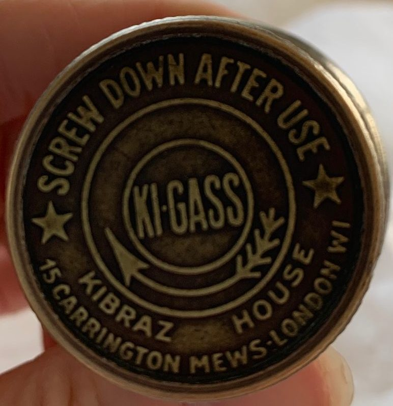 A Little Piece of Kigass History